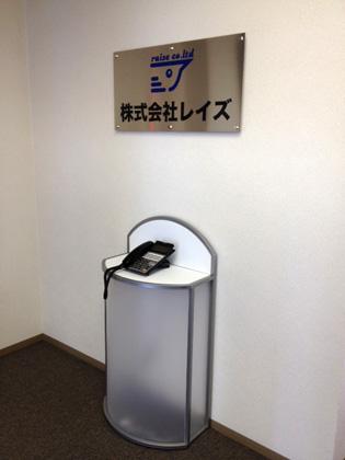 福岡サービス商事様2