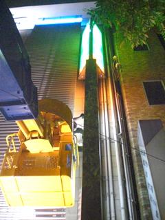 株式会社フォーシーズ様 中洲ビルの蛍光灯の交換