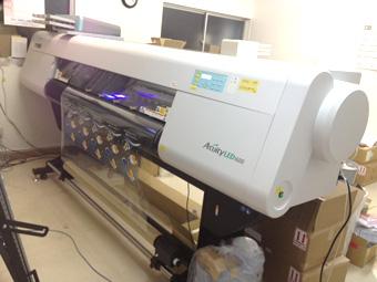 富士フィルム Acuity LED 1600(九州では1号機!)